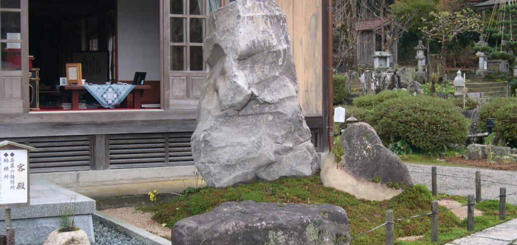 巨石が庭園を引きしめました のイメージ