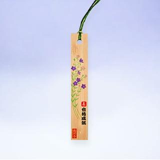 五角の花が咲く桔梗栞の「合格しおり」